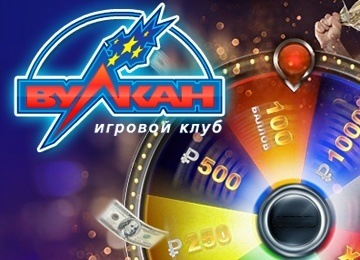В автоматы бесплатно игровые скачать