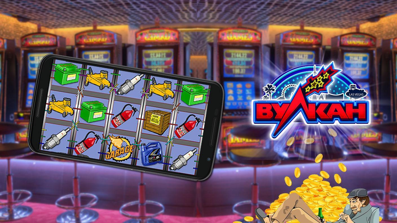 онлайн казино 2018 года