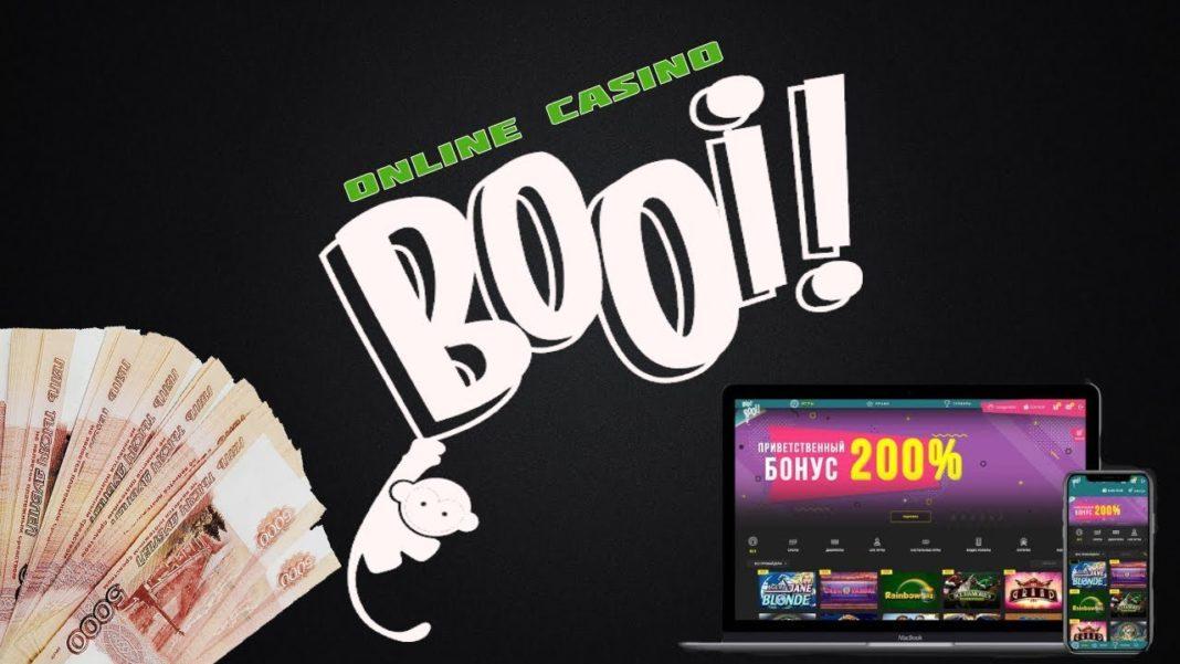 Казино Буй – большой ассортимент игр и отличная бонусная программа