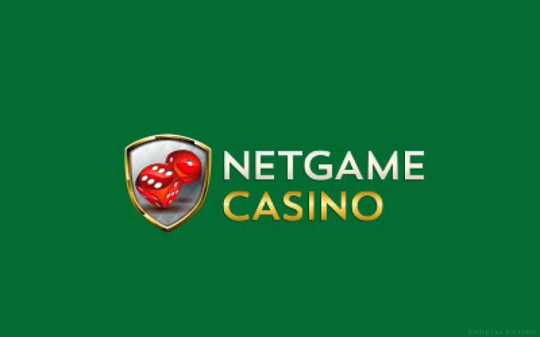 NetGame казино